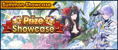 Banner Summon Showcase Prize Showcase (May 2021).png